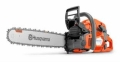 Where to rent CHAINSAW, HUSQVARNA, 18 in Cary NC